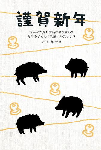 猪と餅のパターンの手ぬぐいデザイン年賀状(亥年)