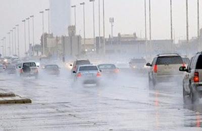 طقس الثلاثاء:  سقوط الأمطار ورياح مثيرة للرمال والأتربة على كافة الأنحاء