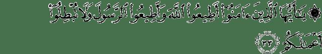 Surat Muhammad ayat 33