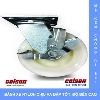 Bánh xe công nghiệp Nylon chịu lực 306kg | S4-5209-821-B3 www.banhxepu.net