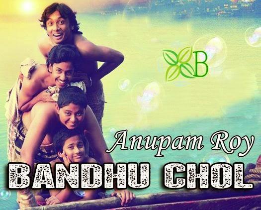 Bandhu Chol, Anupam Roy, Open Tee Bioscope
