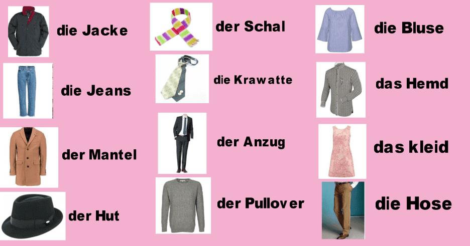 kleidung deutsch الملابس