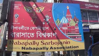 Kali Puja 2018 Barasat