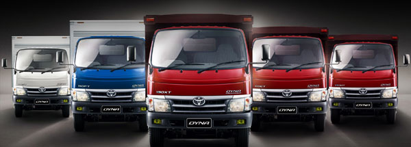 Toyota Dyna Commercial