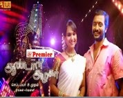 Andal Azhagar,Watch Online Andal Azhagar Serial,Vijay Tv Serial, 31st August 2015,Episode 245,Youtube HD Watch Online 31-08-2015