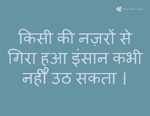 Cheap Man - HindiStatus
