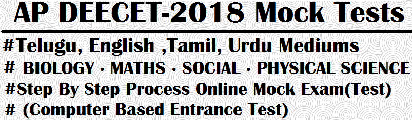 AP DEECET-2018 Mock Tests For Telugu, English ,Tamil, Urdu Mediums