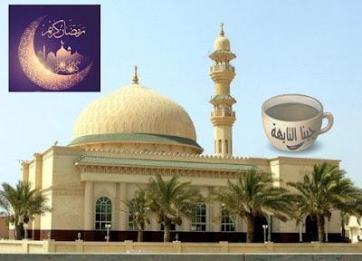 امساكية رمضان 2019 الامارات دبي تقويم 1440 Ramadan Imsakia