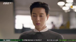 Sinopsis Man to Man Episode 3 - 2