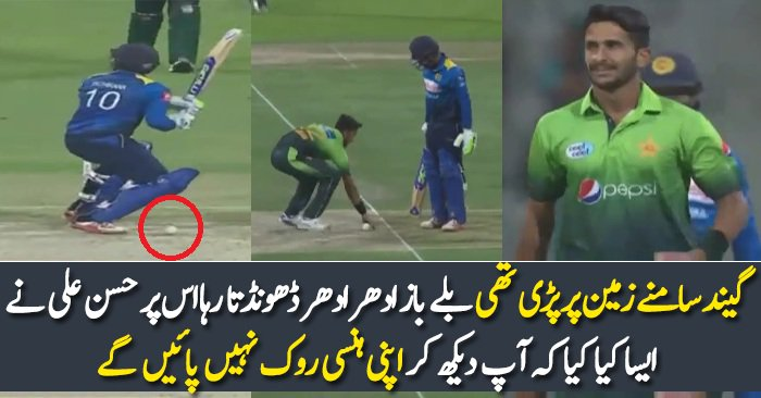 Hasan Ali First Jokes and Then Takes Wicket