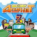 Crazy Angkot Indonesia - Game Android Seru