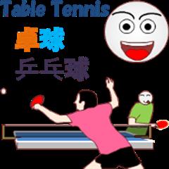 Table Tennis MV