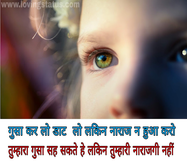 Best Love Shayari | Love Status In Hindi