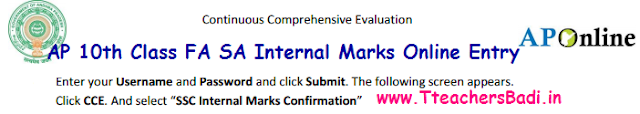 AP 10th/ SSC Internal Marks Online Entry Official website link @cse.ap.gov.in