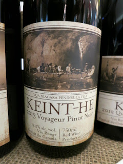 Keint-He Voyageur Pinot Noir 2013 - VQA Niagara Peninsula, Ontario, Canada (88+ pts)