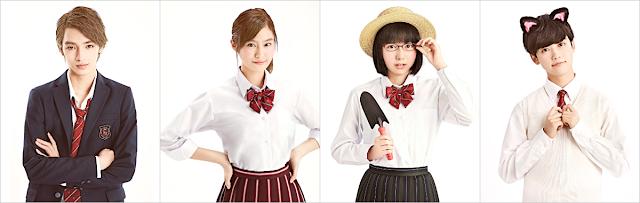 Filme 3D Kanojo tem teaser lançado