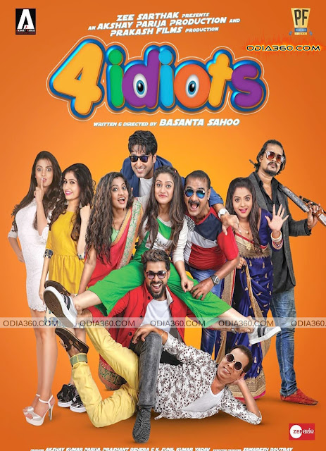 4 Idiots Odia Movie Posters