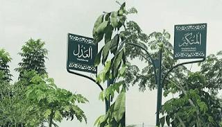 Keagungan dan Khasiat Asmaul Husna