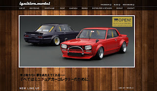 ignition model announces 1/64 scale cars models