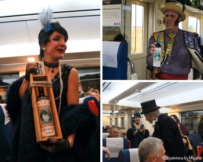 El Tren del Vino de La Rioja 北スペイン・ワイン列車の中のアクティビティ