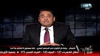 برنامج القاهرة 360 حلقة الثلاثاء 1-8-2017