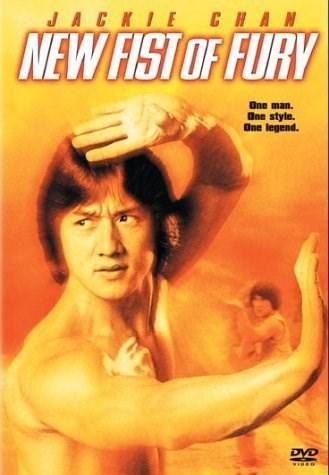 New Fists Of Fury 1976 Dual Audio Hindi 480p BluRay 350mb
