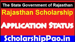 Rajasthan Scholarship Application Status