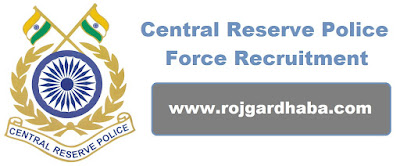 http://www.rojgardhaba.com/2017/03/Jobs-In-CRPF-Central-Reserve-Police-Force-Recruitment.html
