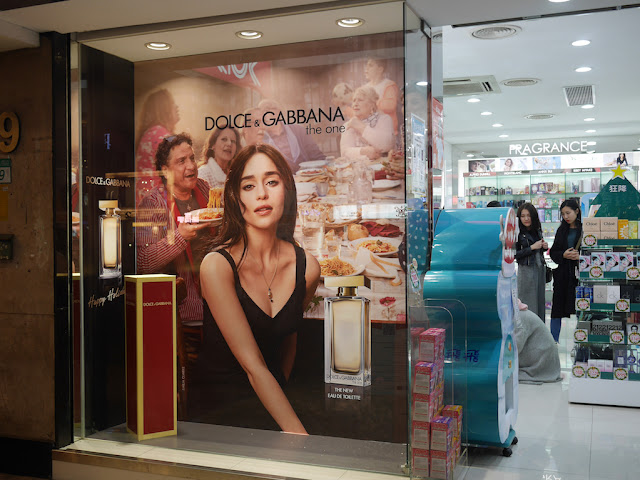 Dolce & Cabbana poster in Taipei