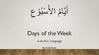 days of the week in arabic language