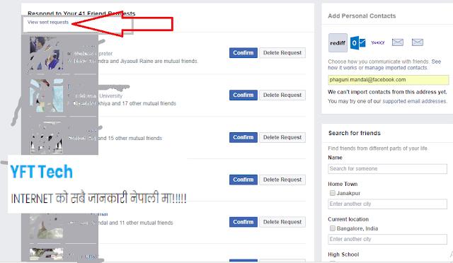 Friend Requests Sent Delete कसरी गर्ने ?