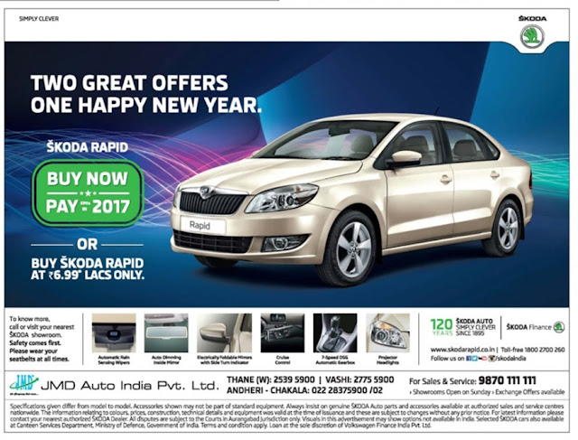 Buy Skoda Rapid now and pay in 2017 or buy for Jsut Rs 6.99 lacs only