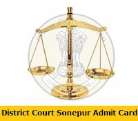 District Court Sonepur Admit Card