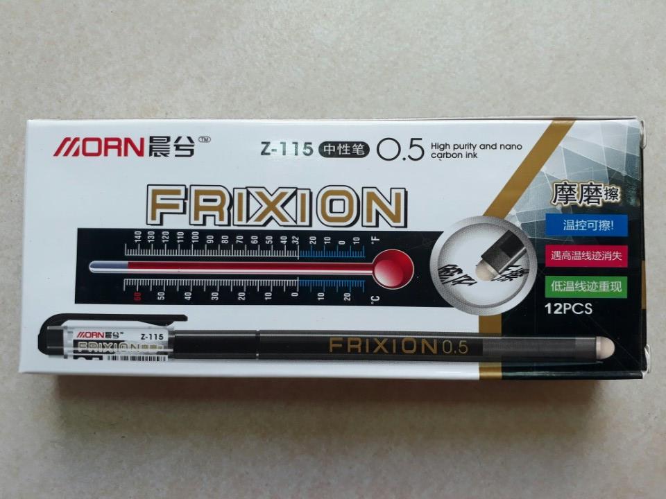 Hộp viết đen 12 cây Frixion 0.5 Z-115