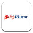 Tamil Mirror Radio