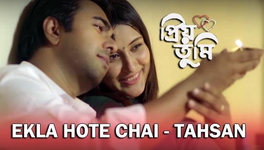 Ekla Hote Chai by Tahsan