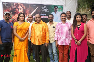 Avanthika Movie Opening ~ Bollywood and South Indian Cinema Actress Exclusive Picture Galleries