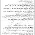 مذكرة منطق للاول الثانوي ادبي ترم ثان 2018