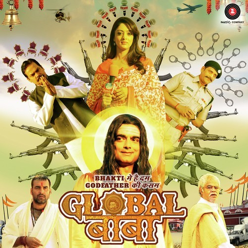 Koi Puche Mere Dil Se Songs Download: Global Baba (2016) Songs PK Mp3 Songs Free Download