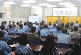 三遊亭楽春講演会「笑いの効果でコミュニケーション&モチベーションアップ」