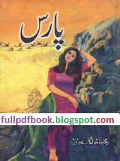 Paras by Rukhsana Nigar Adnan Urdu Novel pdf Book