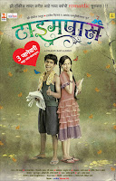 Timepass 2014 720p Marathi DVDRip Full Movie Download