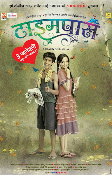 Poster Of Timepass 2014 720p Marathi DVDRip Full Movie Download