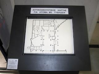 Ο οπτιακουστικός χάρτης