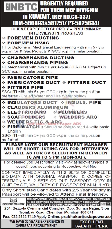NBTC MEP Division Jobs for Kuwait - LATEST JOBS