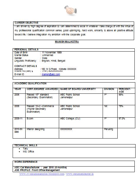 interior designer resume samples interior designer resume samples