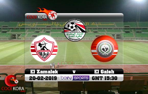 مشاهدة مباراة طلائع الجيش والزمالك اليوم 20-2-2019 في الدوري المصري