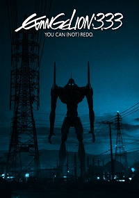 Poster Evangelion: 3.0 You Can
