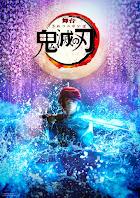 Nezuko e Tanjiro! Demon Slayer: Kimetsu no Yaiba Adaptação teatral ganha imagens