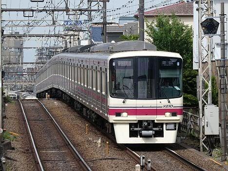 京王電鉄 区間急行 新宿行き9 8000系